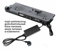 Репликатор портов Fujitsu Port Replicator KIT for LIFEBOOK T901