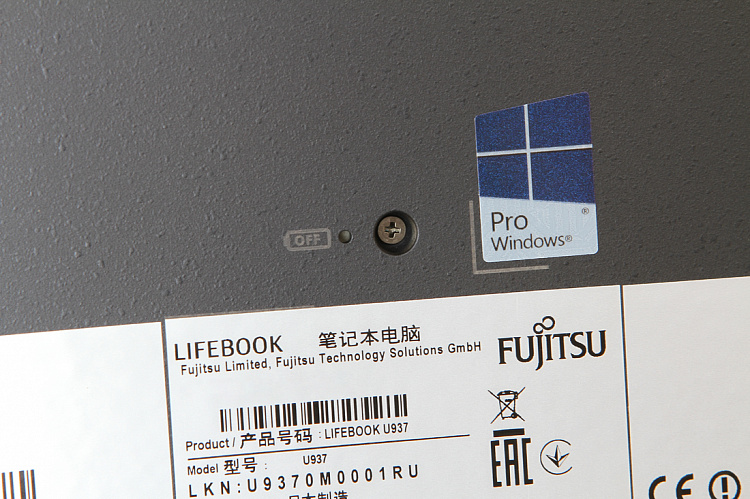 Ноутбук Fujitsu LIFEBOOK U938 black, Full HD IPS Non-Touch Anti-glare Fujitsu S26391-K477-V100_03/SSD256GBPCIe/12GB